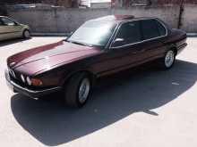 Новосибирск БМВ 7 серии 1991