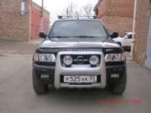 Омск Frontera 2003