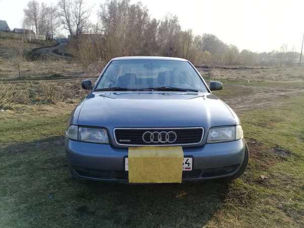 Audi A4, 1995 год, 175 000 руб.