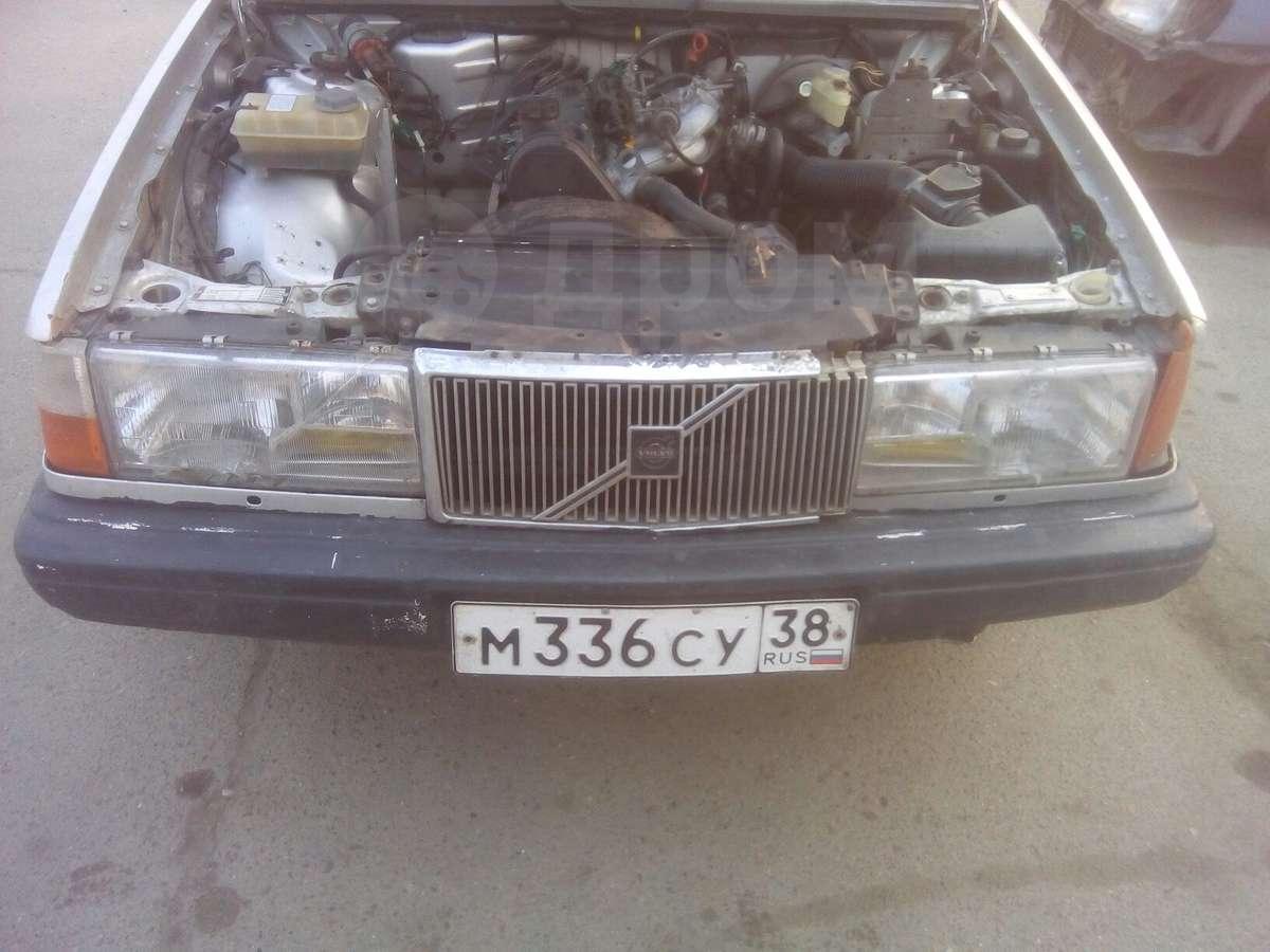 AUTORIA  Вольво 1993 года в Украине  купить Volvo 1993 года