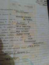 Хабаровск Ниссан Авенир 1992