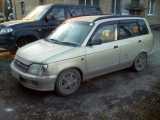 Екатеринбург Пизар 1998