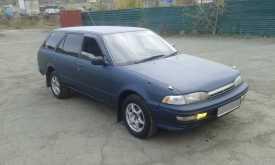 Владивосток Carina 1990