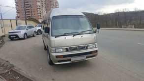 Владивосток Караван 2000