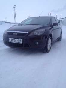 Новый Уренгой Форд Фокус 2008