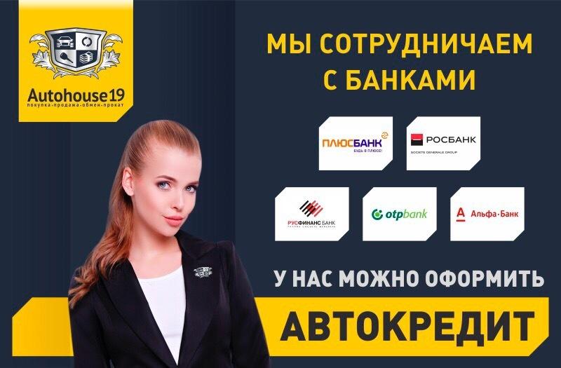 отп банк кредит наличными онлайн заявка без справок