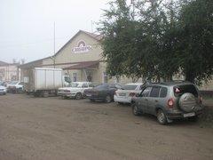 Кондитерская фабрика Сибирь