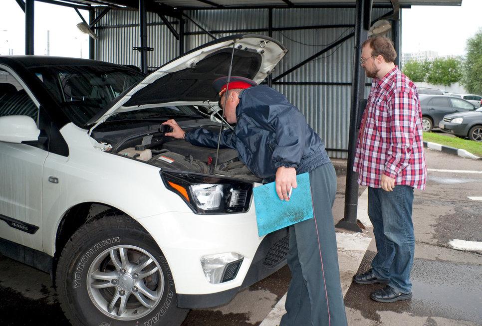 На машину наложен арест на регистрационные действия