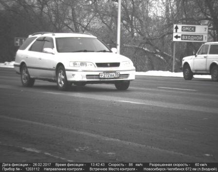 Toyota Mark II Wagon Qualis 1999 - отзыв владельца