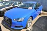 Audi A4. AUDI EXCLUSIVE_СИНИЙ ПЕРЛАМУТР (NOGARO BLUE)