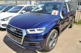 Audi Q5. СИНИЙ МЕТАЛЛИК (NAVARRA BLUE) (2D2D)
