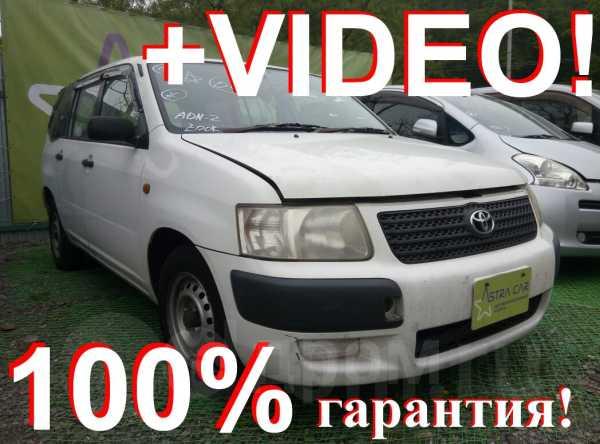 Toyota Succeed, 2005 год, 159 000 руб.