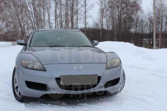 Mazda RX-8, 2003 год, 180 000 руб.