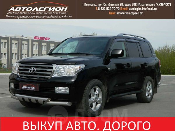 Toyota Land Cruiser, 2011 год, 2 088 888 руб.