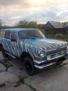 Татарск 24 Волга 1980