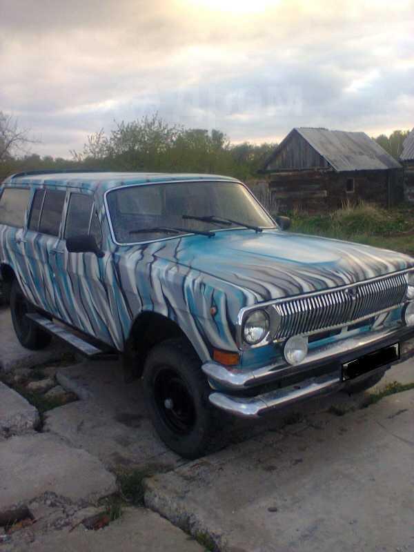 ГАЗ 24 Волга, 1980 год, 50 000 руб.