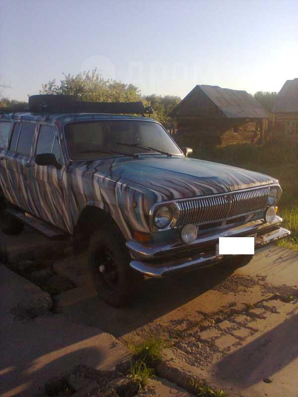 ГАЗ 24 Волга, 1980 год, 71 000 руб.