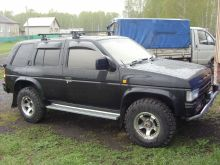 Тяжинский Террано 1993