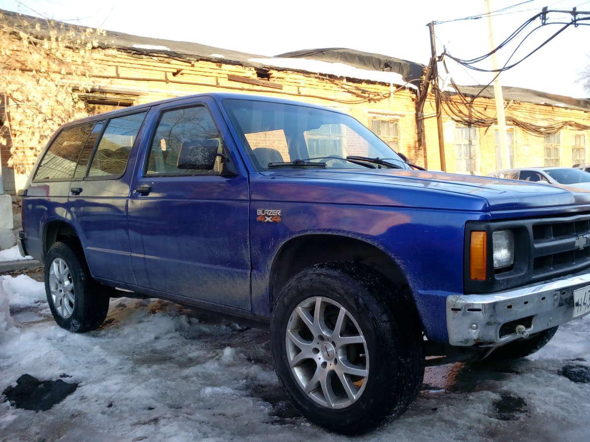 Chevrolet blazer б у продажа частные объявления работа иркутск торговый представитель свежие вакансии