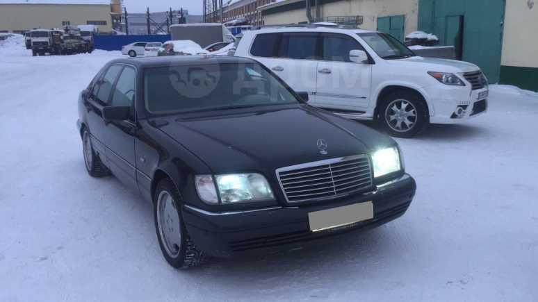 Mercedes-Benz S-Class, 1997 год, 370 000 руб.