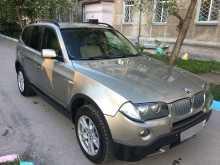 Новосибирск X3 2007