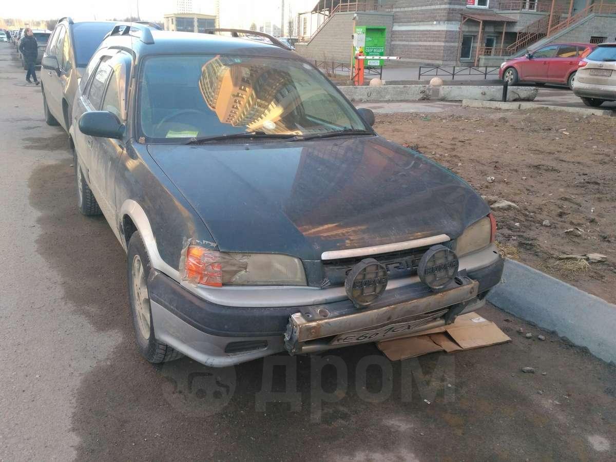 Продажа битых авто в санкт-петербурге частные объявления