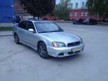Новосибирск Легаси Б4 2002