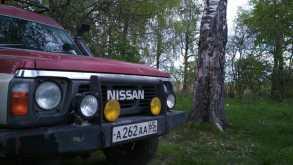 Москва Ниссан Сафари 1990