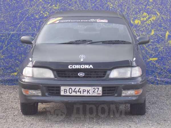 Авто Тойота Корона ... - shadrinsk.drom.ru
