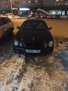Новосибирск CLK-Class 2000