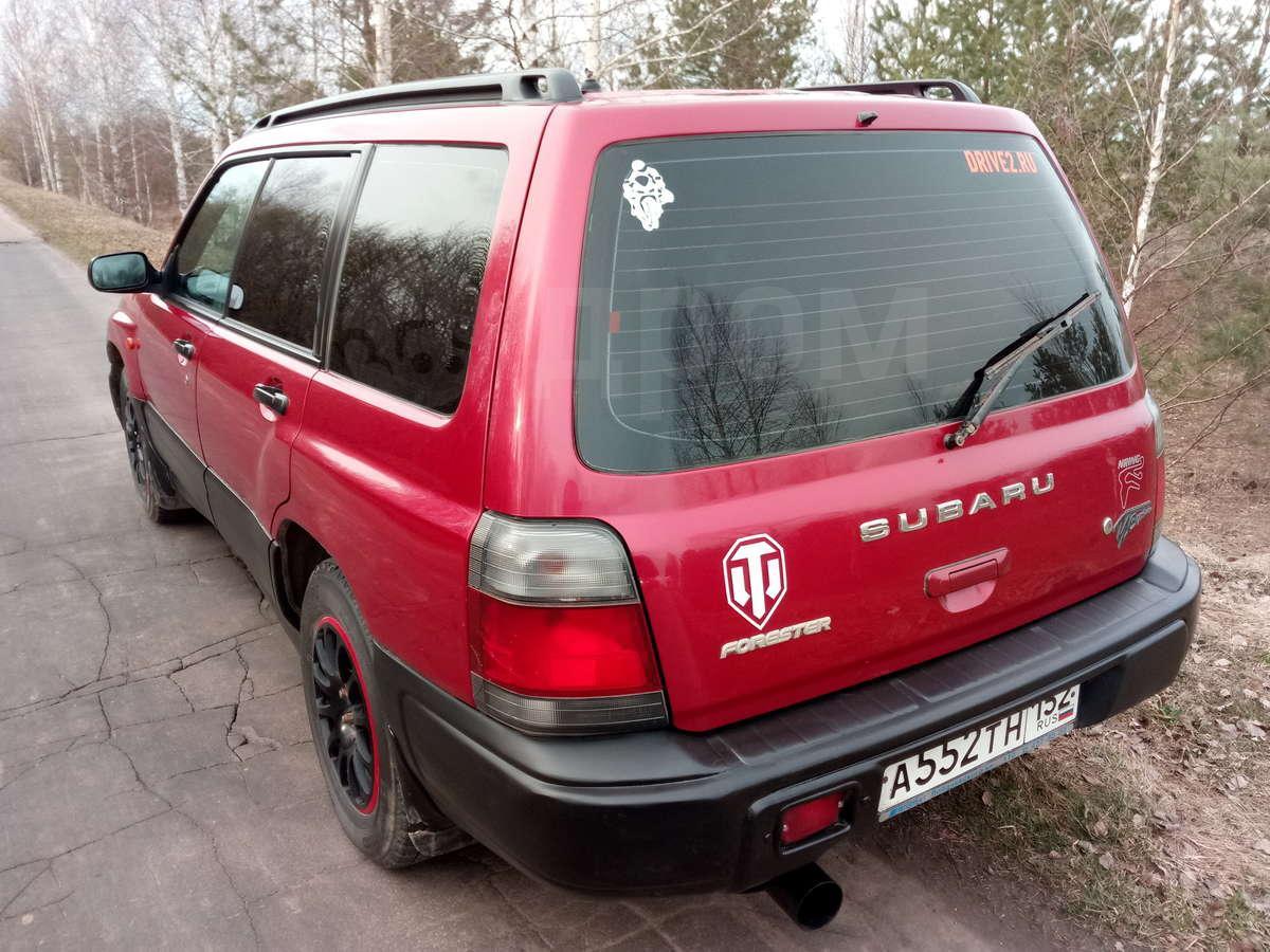 Дать объявление о продаже автомобиля в городе павлове нижегородской области объявление продам рацию б/у