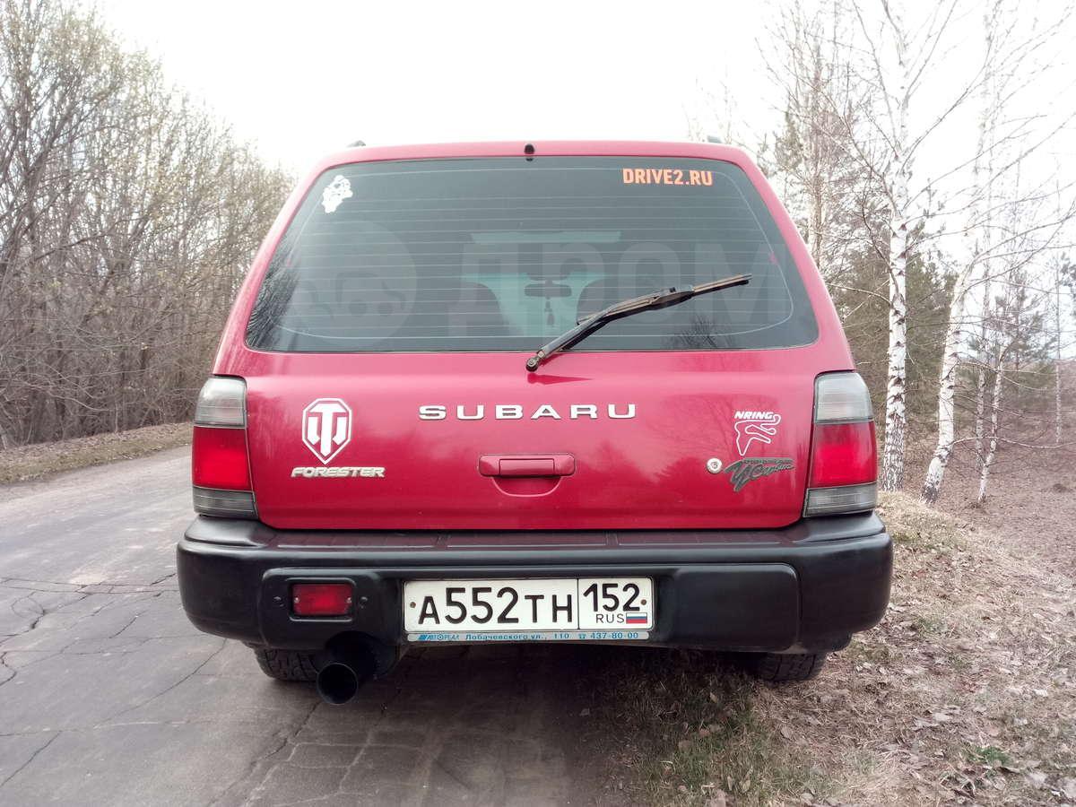 Дать объявление о продаже автомобиля в городе павлове нижегородской области из рук в руки куплю авто с пробегом бесплатное объявление