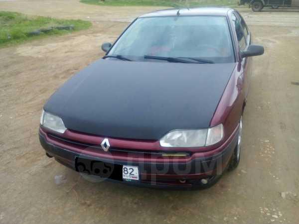 Renault Safrane, 1993 год, 180 000 руб.