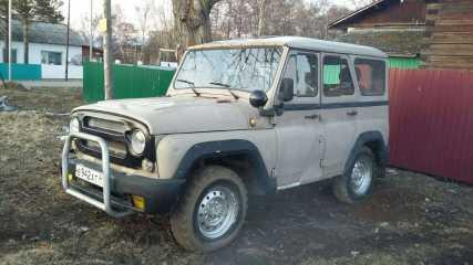 использовать продажа уаз-469 в камчатском крае явно виден