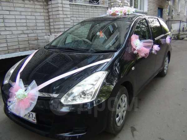 Toyota Wish, 2005 год, 450 000 руб.