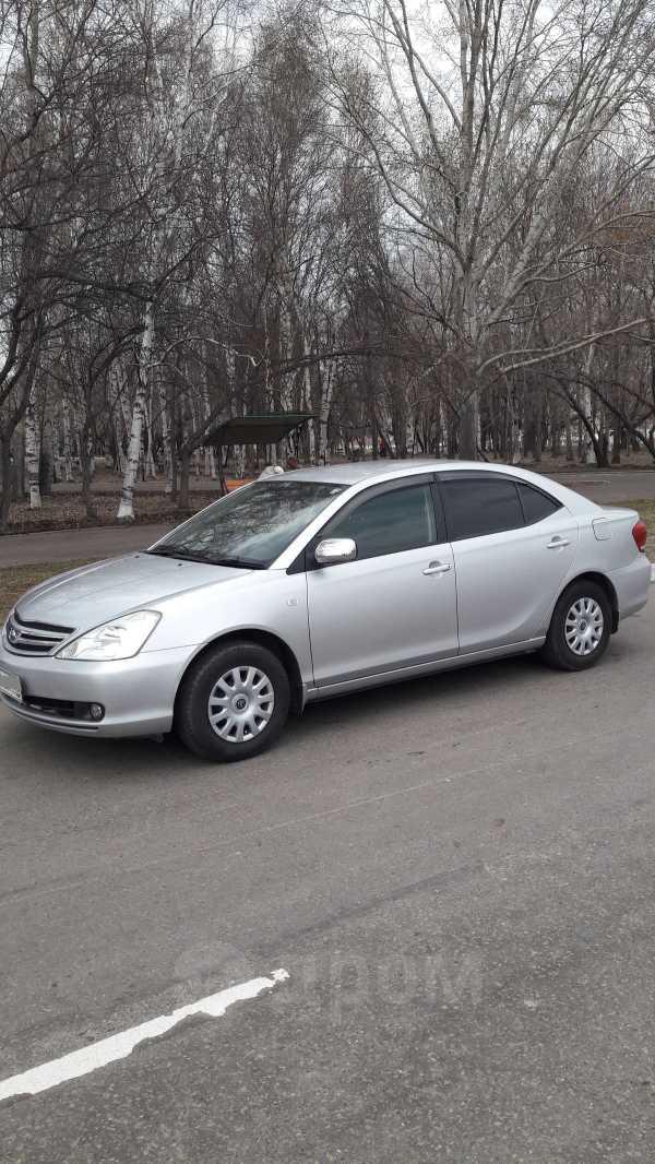 Toyota Allion, 2006 год, 480 000 руб.