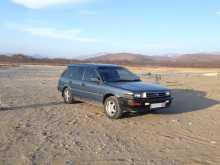 Дальнегорск Королла 1990