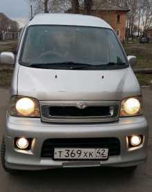 Кемерово Тойота Спарки 2000