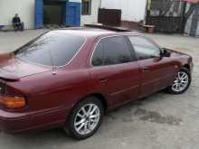 Иркутск Тойота Камри 1994