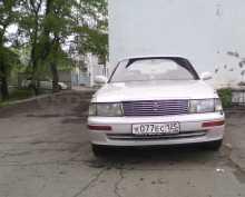 Находка Тойота Краун 1995