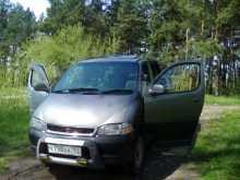 Новокузнецк Гранвия 1996
