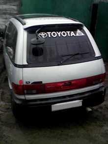 Юрга Эстима Люсида 1992