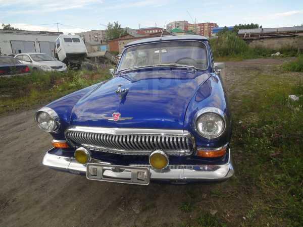 ГАЗ 21 Волга, 1967 год, 420 000 руб.