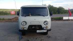 Купить уаз буханка бу в ставропольском крае