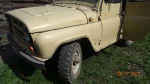 Новосибирск 3151 1990