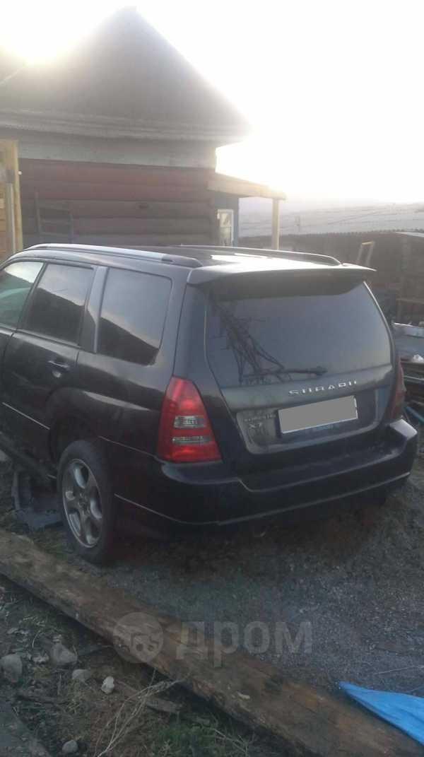 Subaru Forester, 2002 год, 200 000 руб.