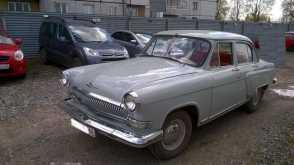 Кемерово 21 Волга 1967