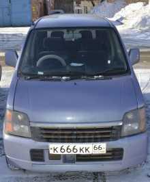 Новосибирск Вэгон Р 2001