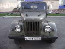 Венгерово 69 1965