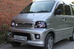 Сергач Тойота Спарки 2000